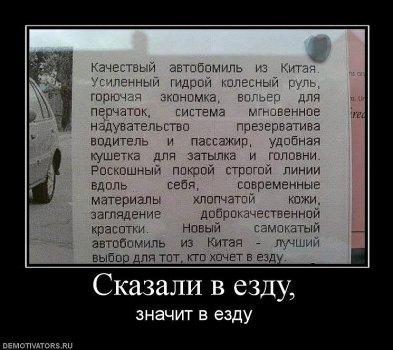 V_EZDY.jpg